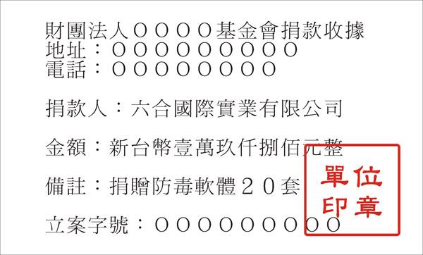 江 民 防毒 序號